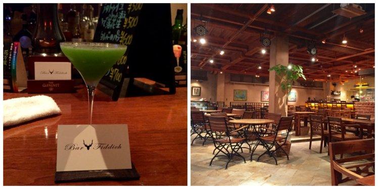 Bar Fiddich (left), Mellow Cafe (right)