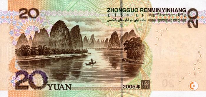 20_Yuan_Note