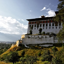Rinpung Dzong, Paro